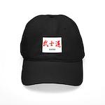 Samurai Bushido Kanji Black Cap