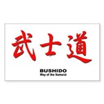 Samurai Bushido Kanji Rectangle Sticker