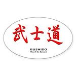 Samurai Bushido Kanji Oval Sticker