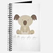 ASL Koala Journal