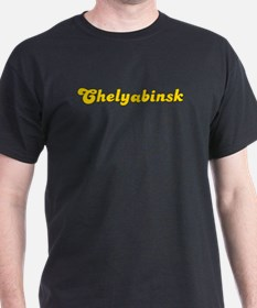 Retro Chelyabinsk (Gold) T-Shirt