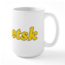 Retro Donetsk (Gold) Mug