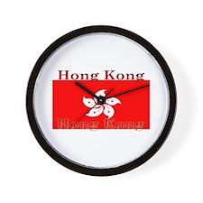 Hong Kong Flag Wall Clock