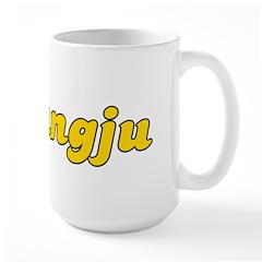 Retro Kwangju (Gold) Mug