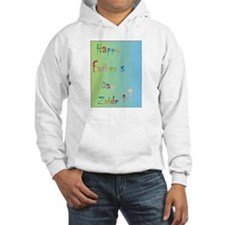 Happy Father's Day Zaide (Eng) Hoodie