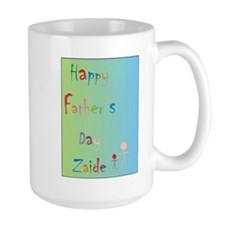 Happy Father's Day Zaide (Eng) Mug