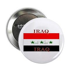 Iraq Iraqi Flag 2.25