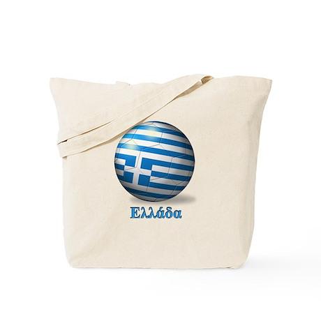 Ellada Flag Soccer Ball Tote Bag