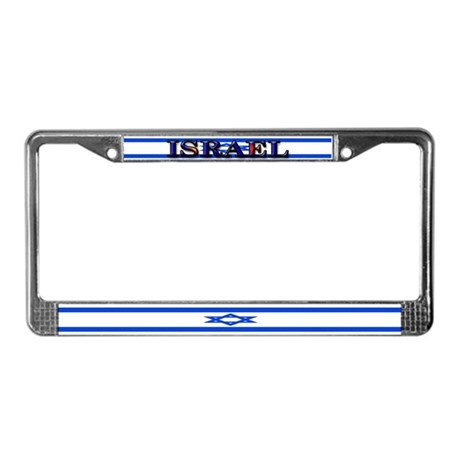 Israel Israeli Flag License Plate Frame