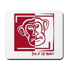 Year of the Monkey Mousepad