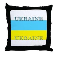 Ukraine Ukrainian Flag Throw Pillow