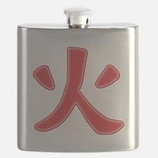 Hokage Icon Flask