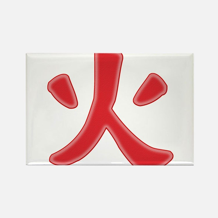 Hokage Icon Magnets