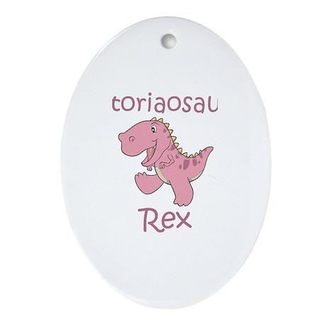 Victoriaosaurus Rex Oval Ornament