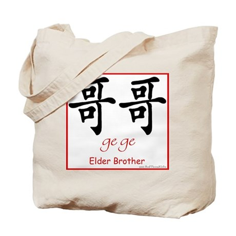 Wedding Gift Ideas For Elder Brother : Ge Ge (Elder Brother) Chinese Symbol Tote Bag by redthreadgifts