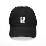 Samurai Loyalty Kanji Black Cap