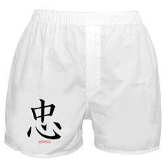 Samurai Loyalty Kanji Boxer Shorts