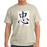 Samurai Loyalty Kanji (Front) Ash Grey T-Shirt