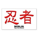 Samurai Ninja Kanji Rectangle Sticker