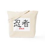 Samurai Ninja Kanji Tote Bag