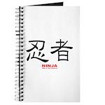 Samurai Ninja Kanji Journal