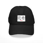 Samurai Ninja Kanji Black Cap