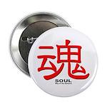 Samurai Soul Kanji Button