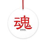 Samurai Soul Kanji Keepsake (Round)