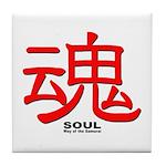 Samurai Soul Kanji Tile Coaster