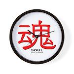 Samurai Soul Kanji Wall Clock