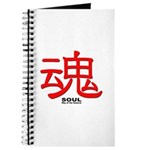 Samurai Soul Kanji Journal