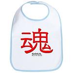 Samurai Soul Kanji Bib