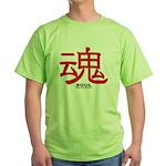 Samurai Soul Kanji Green T-Shirt