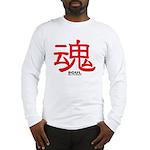 Samurai Soul Kanji (Front) Long Sleeve T-Shirt