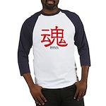 Samurai Soul Kanji Baseball Jersey