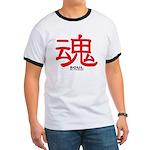 Samurai Soul Kanji (Front) Ringer T