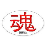 Samurai Soul Kanji Oval Sticker