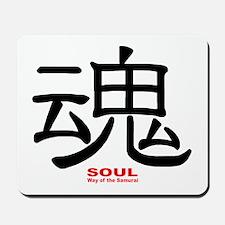 Samurai Soul Kanji Mousepad