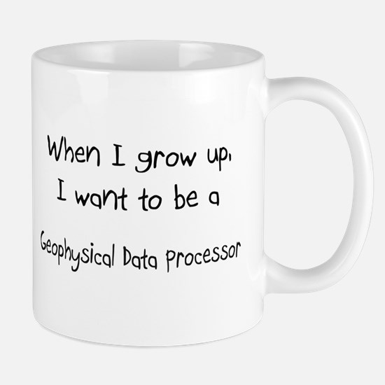 When I grow up I want to be a Geophysical Data Pro