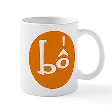 Dad Orange Mug