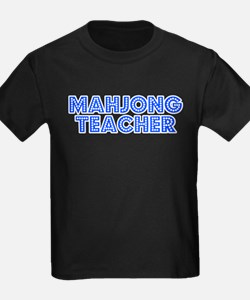 Retro Mahjong Tea.. (Blue) T