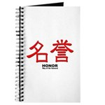 Samurai Honor Kanji Journal