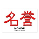 Samurai Honor Kanji Postcards (Package of 8)
