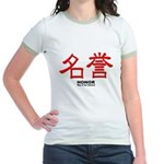 Samurai Honor Kanji (Front) Jr. Ringer T-Shirt