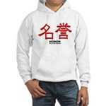 Samurai Honor Kanji (Front) Hooded Sweatshirt