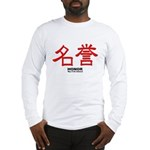 Samurai Honor Kanji (Front) Long Sleeve T-Shirt