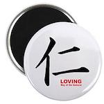 Samurai Loving Kanji Magnet