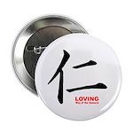 Samurai Loving Kanji Button
