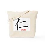 Samurai Loving Kanji Tote Bag