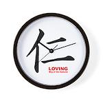 Samurai Loving Kanji Wall Clock
